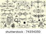 set of vintage vector elements | Shutterstock .eps vector #74354350