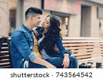 young couple having fun in the... | Shutterstock . vector #743564542