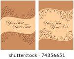 cover and invitation design...   Shutterstock .eps vector #74356651