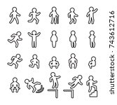 people thin line icon set.... | Shutterstock .eps vector #743612716