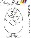 coloring book for children ... | Shutterstock . vector #74364394