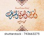 birthday of the prophet... | Shutterstock .eps vector #743663275