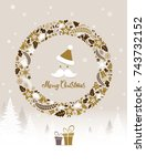 christmas gift card with... | Shutterstock .eps vector #743732152