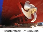 propeller under reconstruction. ... | Shutterstock . vector #743802805