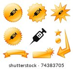 syringe icon on orange burst... | Shutterstock .eps vector #74383705