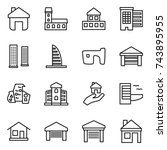 thin line icon set   home ...   Shutterstock .eps vector #743895955