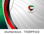 national flag of united arab... | Shutterstock .eps vector #743899102