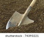 spade ready to prepare... | Shutterstock . vector #74393221