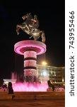 Small photo of SKOPJE. MACEDONIA. 16 OCTOBER 2014 : Alexander the Great Monument in Skopje. Macedonia