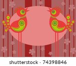 birds  easter  spring  love   Shutterstock .eps vector #74398846