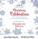 christmas party invitation with ...