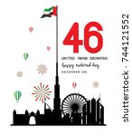 united arab emirates national... | Shutterstock .eps vector #744121552