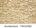 Pattern Of Modern Brick Wall...