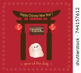 happy chinese new year 2018... | Shutterstock .eps vector #744157612