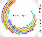 colored arrows vector | Shutterstock .eps vector #74416006