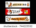 set image with symbol of year... | Shutterstock .eps vector #744225532