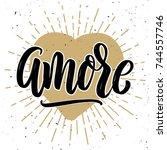 amore. hand drawn motivation...