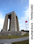visit of canakkale martyrs'...   Shutterstock . vector #744561682