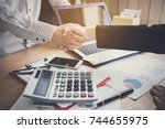 coworkers team brainstorming... | Shutterstock . vector #744655975