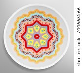 decorative plate with colorful... | Shutterstock .eps vector #744668566