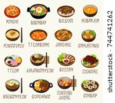 korean cuisine vector set | Shutterstock .eps vector #744741262