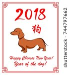 greeting for chinese new year... | Shutterstock .eps vector #744797662