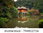 autumn in the shinjuku park of... | Shutterstock . vector #744812716