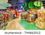 saint petersburg  russia  ... | Shutterstock . vector #744862012