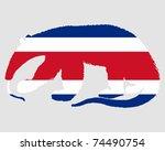 anteater costa rica | Shutterstock .eps vector #74490754