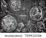 asian food engraved sketch.... | Shutterstock .eps vector #744912538