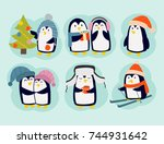 penguin christmas vector... | Shutterstock .eps vector #744931642