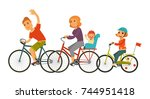 big family rides bicycles... | Shutterstock .eps vector #744951418