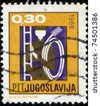 yugoslavia   circa 1968  a... | Shutterstock . vector #74501386