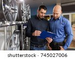business  maintenance and... | Shutterstock . vector #745027006