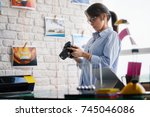 young people  small business... | Shutterstock . vector #745046086