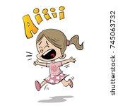 scared girl | Shutterstock .eps vector #745063732