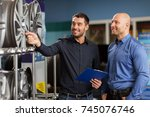 business  maintenance and... | Shutterstock . vector #745076746