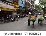vietnamese street   april 8 ... | Shutterstock . vector #745082626