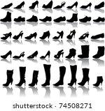 ector boots  man   women