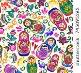 vector bright seamless pattern... | Shutterstock .eps vector #745095262
