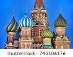 moscow  russia   colorful... | Shutterstock . vector #745106176