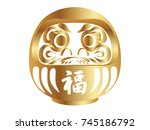 a vector illustration of a gold ... | Shutterstock .eps vector #745186792