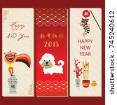 gold red chinese card with dog...   Shutterstock .eps vector #745240612