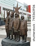 Small photo of OULU, FINLAND - JULY 20, 2017: Star Boys Monument. Group consists of four characters: King Herod, King of Moors, Knight and Star Twirler, known in Finnish as Mankki