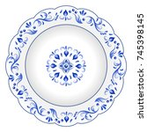 decorative porcelain plate... | Shutterstock .eps vector #745398145