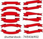 banner ribbon | Shutterstock .eps vector #745436902