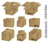 brown cardboard icons set.... | Shutterstock .eps vector #74547964