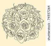 floral design element  vector... | Shutterstock .eps vector #74557264