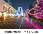tokyo  japan   november 14 ... | Shutterstock . vector #745577986