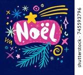 noel sketch style. christmas... | Shutterstock .eps vector #745593796